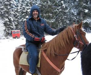 Организация табунного коневодства