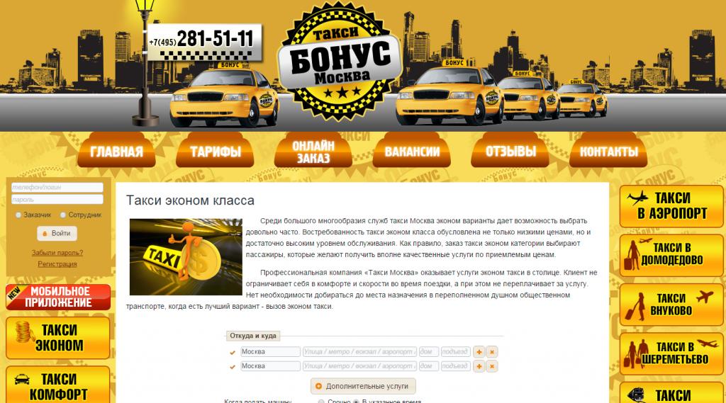 вакансия на такси в москве Fleece Pant