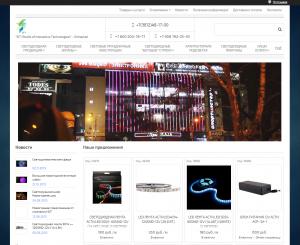 2015-11-17 21-33-45 Скриншот экрана