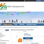 2015-12-29 19-26-55 Скриншот экрана