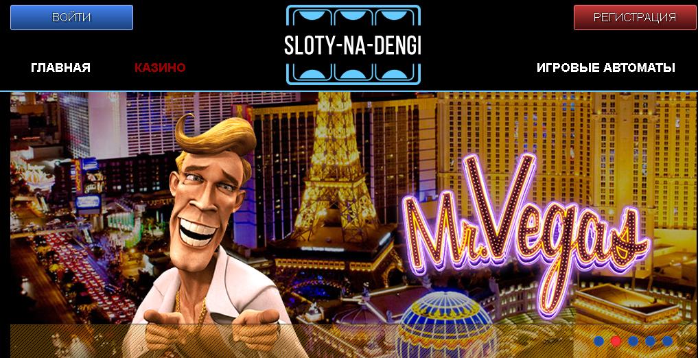 бесплатные игровые автоматы казино корона