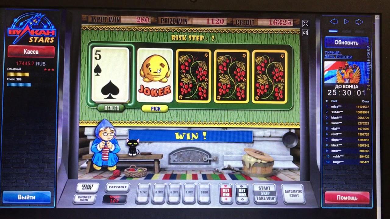 Играть казино реальные деньги автоматы онлайн казино оплата смс