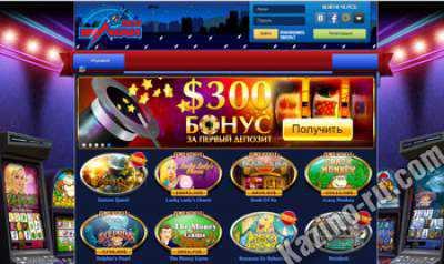 Игровые автоматы вулкан поиграть онлайнi играть бесплатно в игры без регистрации игровые автоматы