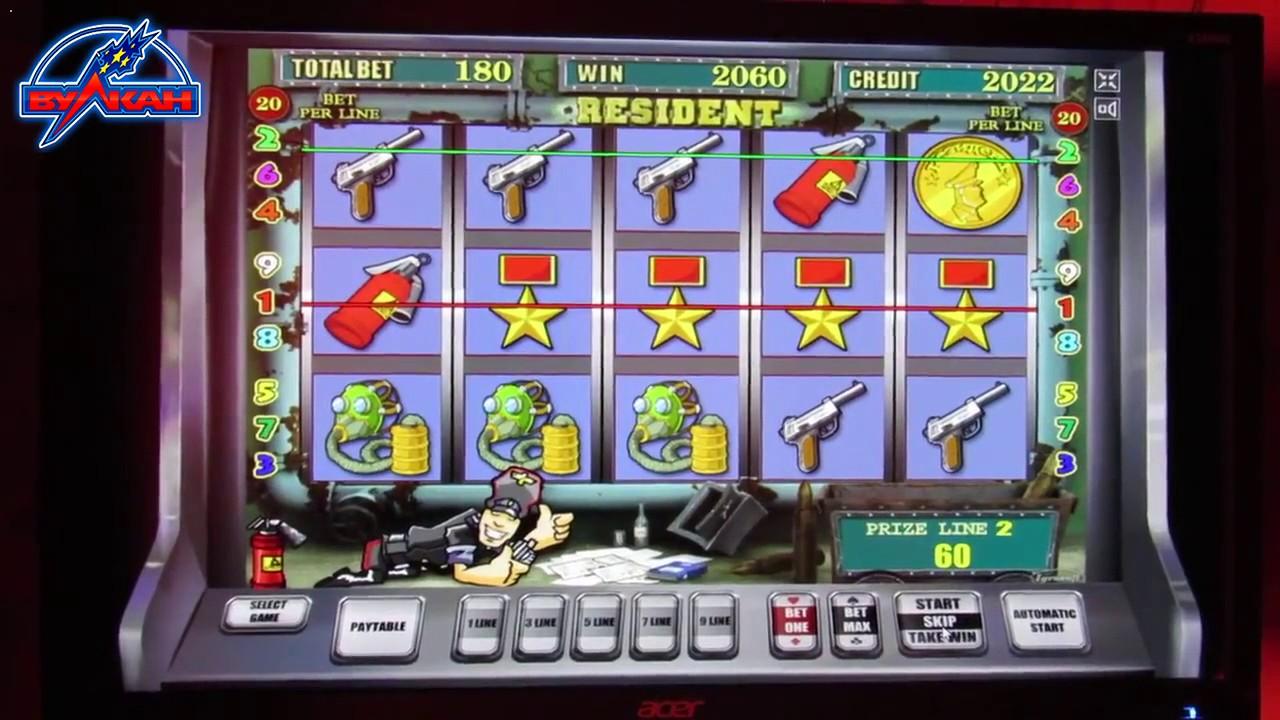 Как играть в казино Вулкан на реальные деньги новичку без