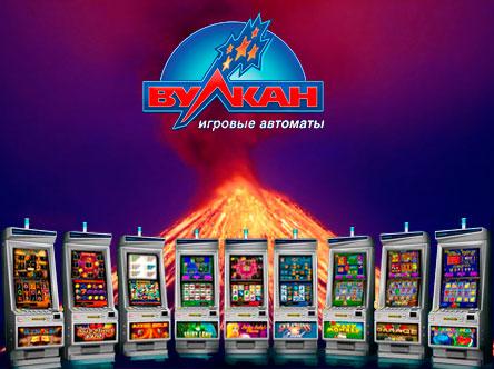 Вулкан игровые аппараты казино онлайн играть игровые автоматы играть бесплатно поросята