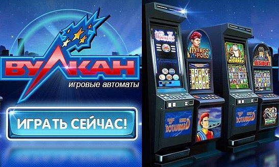 Заработок в интернете игровые автоматы видео казино eucasino