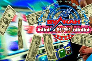 Картинки по запросу Как заработать деньги в онлайн-казино Вулкан?