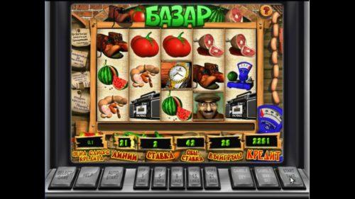 Онлайн игры на деньги слоты онлайн флеш игры слоты