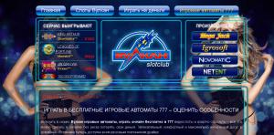 Онлайн казино с бонусами за депозит (первый и последующие)