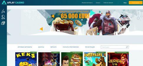 официальный сайт азартного заведения Azart Play